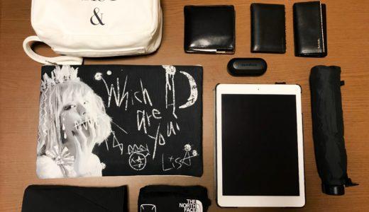 【2018年版】ミニマリストじゃないけどカバンの中身紹介するよ!What's in my bag!