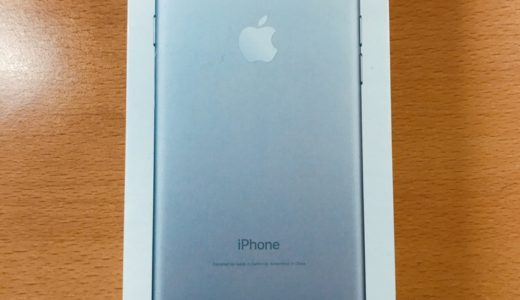 iPhone7からiPhoneXsに買い換えるメリット・デメリットを本気で考えた!今は買い時?