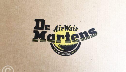 ドクターマーチンの革靴「3ホールギブソンブーツ」手入れの仕方!必要なものは全てAmazonで揃う!