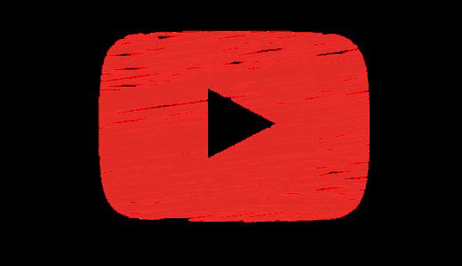 YouTubeとブログどっちがいいの?YouTubeには無いブログだけにある最大のメリット