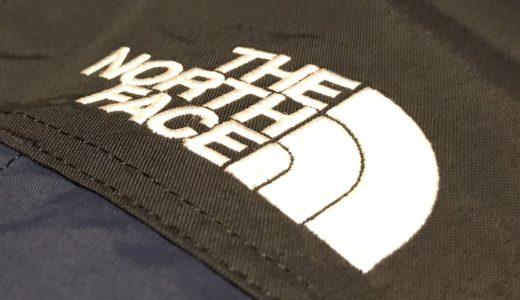THE NORTH FACEのマウンテンパーカーを2年使用した感想とレビュー